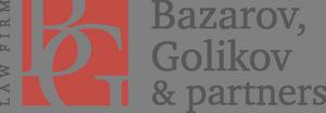 Bazarov, Golikov & partners. Юридическое бюро.