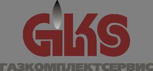 ГазКомплектСервис. Сервисная компания.