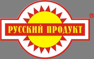 Русский Продукт. Российская компания, работающая в большинстве сегментов бакалейного рынка.